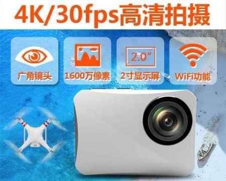 相机OEM销售厂家