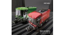 山东城市扫地车外观设计