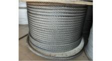 大直径钢丝绳价格