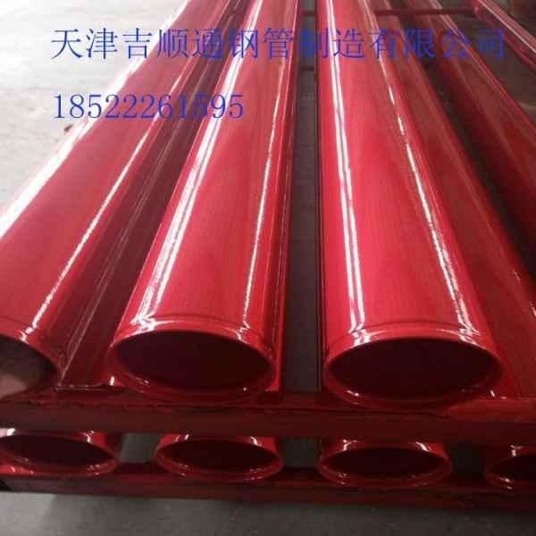 天津消防管 排水管防腐管  防腐钢管消防钢管  消防管道加盟