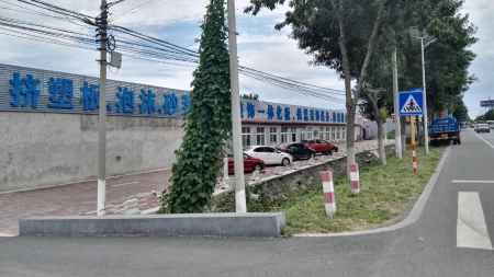 北京挤塑板制造