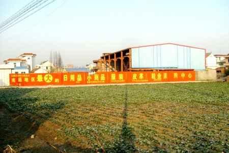 宁波墙体广告定做