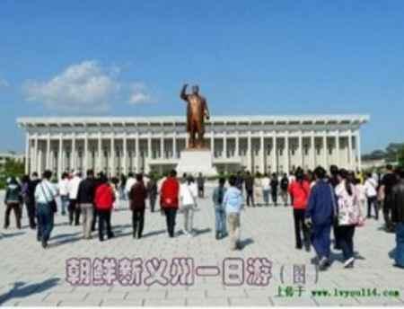 朝鲜旅游圣地