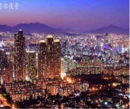 韩国旅游景区