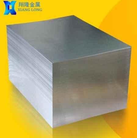 广东冷轧板供应