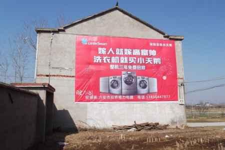 安徽墙体广告制作