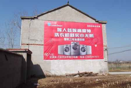 安徽墙体广告定做