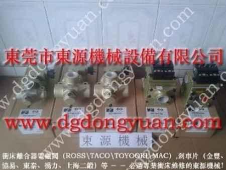 ROSS双联电磁阀销售