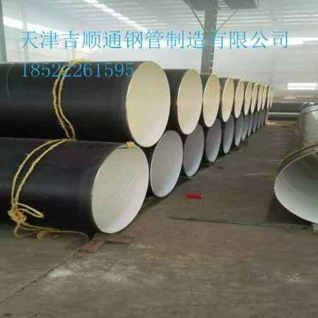 天津环氧煤沥青冷缠带