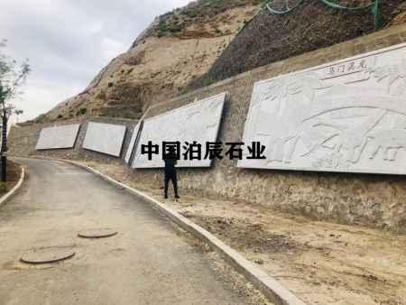 西安石材浮雕地雕多少钱