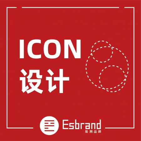 icon设计选哪家