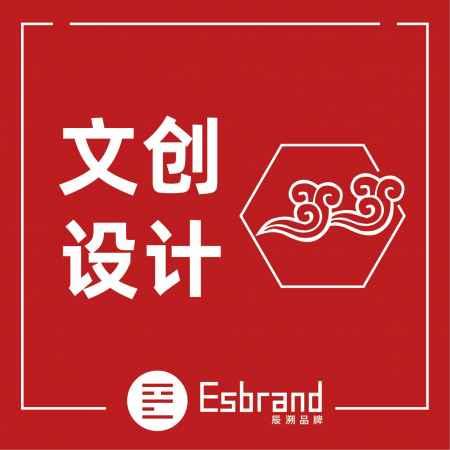 上海文旅文创IP设计选哪家