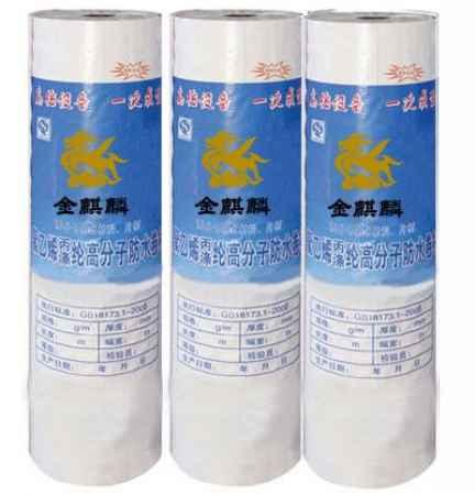 潍坊聚乙烯丙纶高分子复合防水卷材销售价