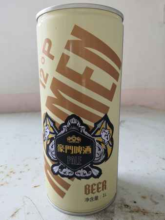 邢台豪门啤酒供应商