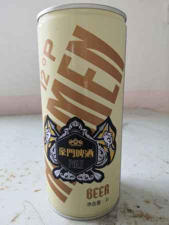 邢台精酿啤酒供应商