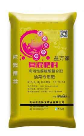 油菜腐植酸螯合肥供应商