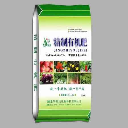 农作物用什么肥,华源特调配方,专注品质专业生产