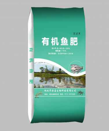 养鱼用肥,华源特调精养配方,专注品质专业生产