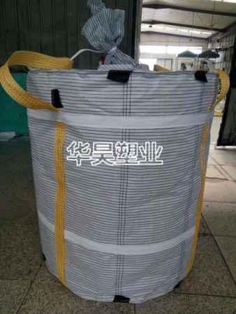 衡水粘胶集装袋销售