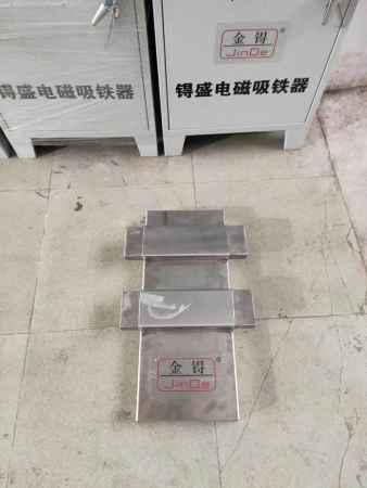 非标除铁器供应商