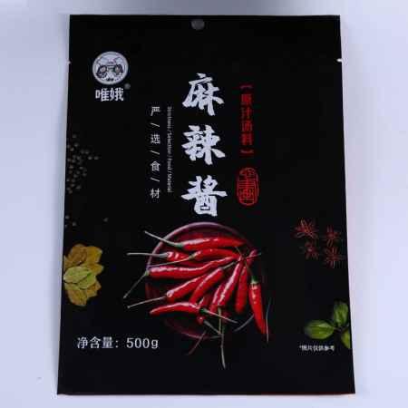 江苏麻辣酱生产代加工