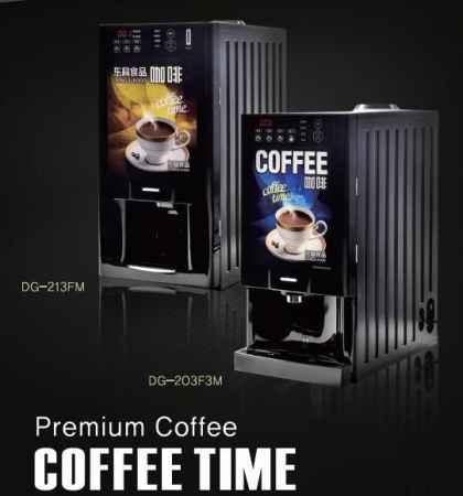 咖啡奶茶果汁饮料机