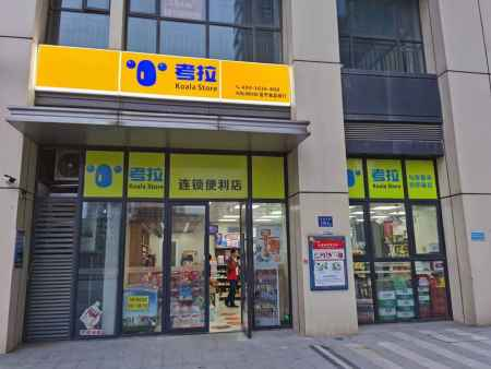 today便利店