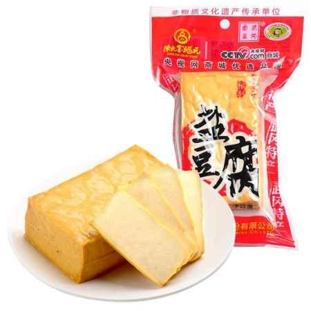 武冈盐豆腐厂家直销