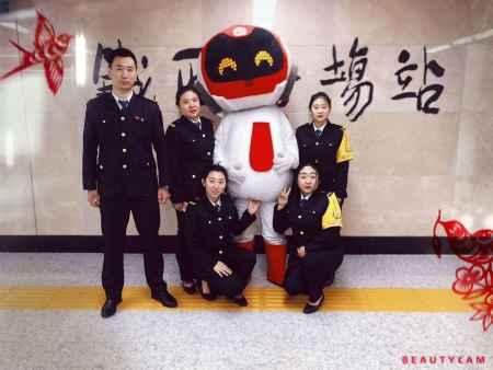 北京保安教育培训多少钱