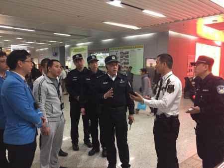 北京专业保安服务